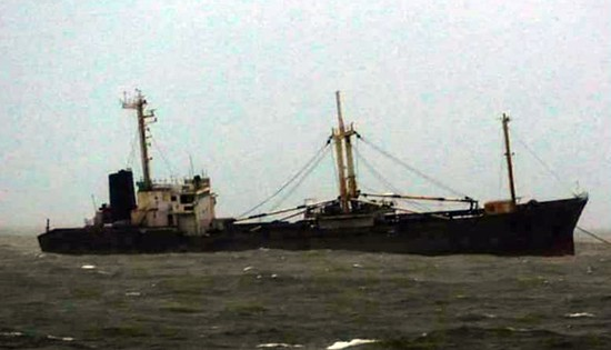 Chinese vessel Jim Ming No. 16