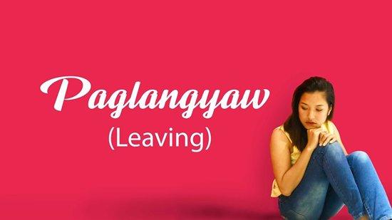 Paglangyaw
