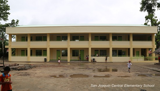 San Joaquin Central Elementary School